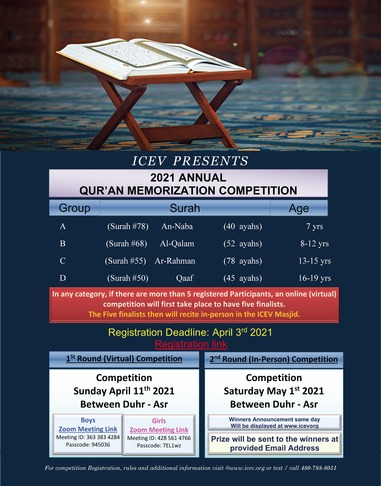 Quran Competition 1442H 2