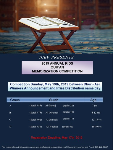 ICEV Quran Competition 2019