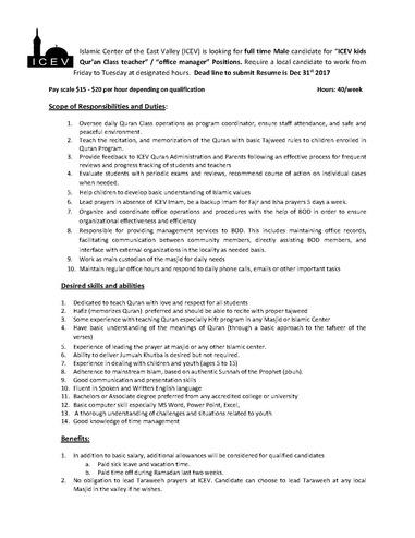 Quran-teacher-office-manager-r5
