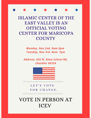 islamic cnter of the east valley (1)