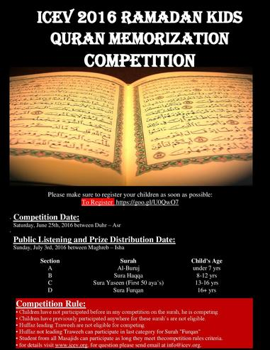 ICEV-2016-Kids-Quran-competition-page-001 2