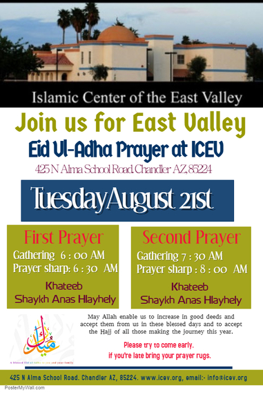 Eid Prayer-2018
