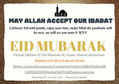 ICEV Eid Card